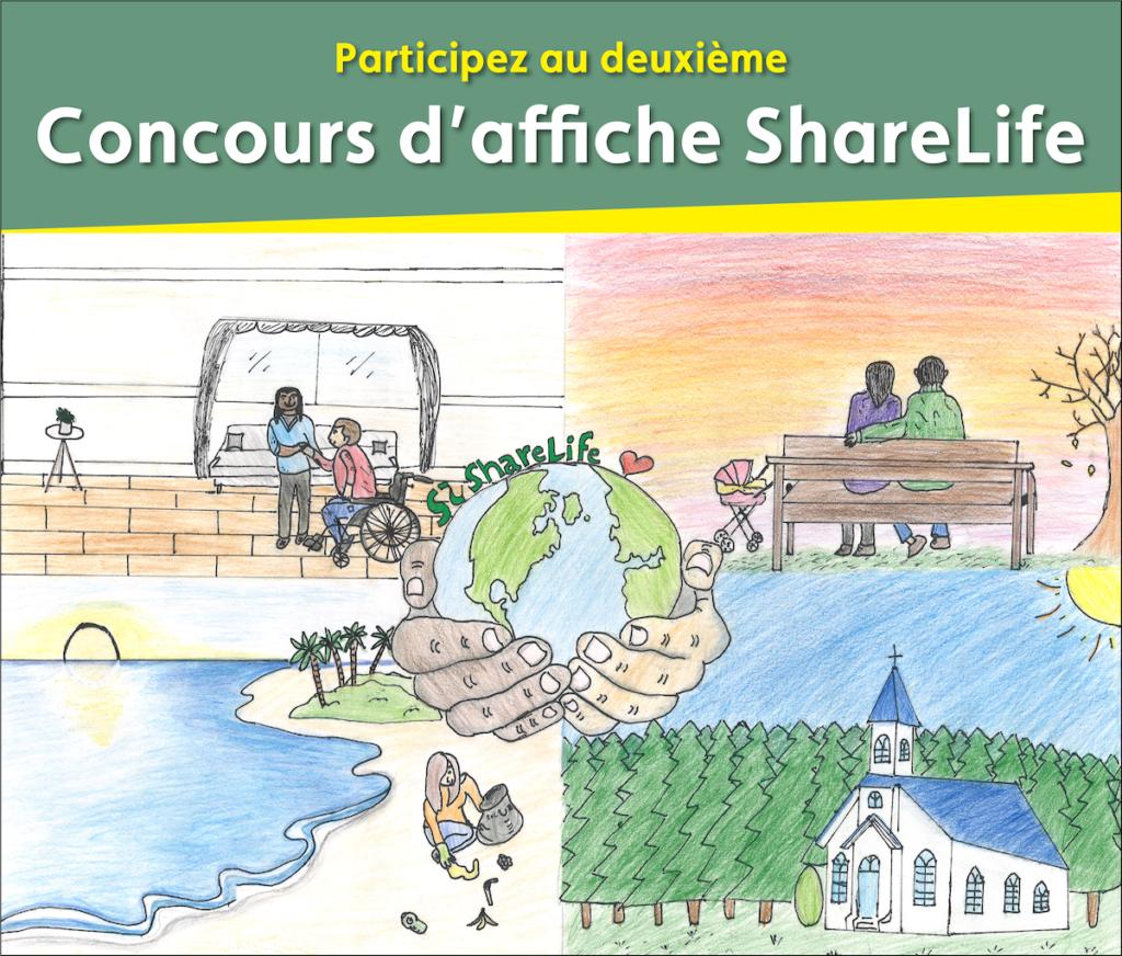 Participez au deuxième Concours d'affiche ShareLife